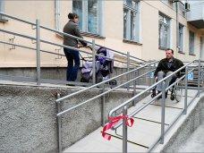 Пандус, В Феодосии открыли пандус в детской поликлинике