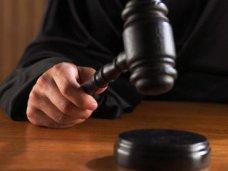 побег из СИЗО, Сотрудники СИЗО Симферополя пошли под суд за побег арестанта