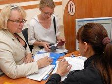 Сокращение чиновников, В регистрационных службах Крыма планируют увеличить количество сотрудников