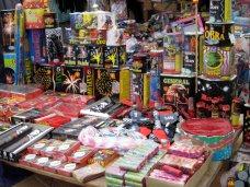 Пиротехника, В Симферополе предложили ужесточить контроль за продажей пиротехники