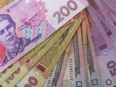 Зарплата, В прошлом году на зарплаты бюджетникам направили более 4,6 млрд. грн.
