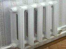 Отопление, Симферополь полностью обеспечен отоплением