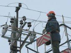 Электроснабжение, В Кировском районе ветер порвал электропровода
