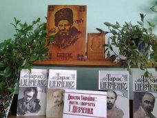 Тарас Шевченко, В библиотеках Крыма отмечают 200-летие Тараса Шевченко