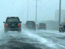 Дорожное движение, В ГАИ призывают крымчан быть внимательнее на дорогах в непогоду