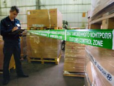 Контрабанда, За год на таможне в Крыму задержали контрабанды на 51 млн. грн.