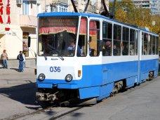 Трамвай, Трамваи, поэтический трамвай, В Евпатории поднимут цену за проезд в трамвае