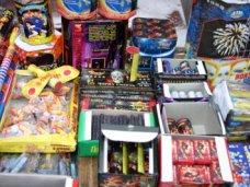 фейерверк, В Алуште изъяли 19 тыс. нелегально продаваемых петард и мини-салютов