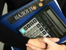 Налоги, Керченское предприятие уклонилось от уплаты налогов на 1,5 млн. грн.