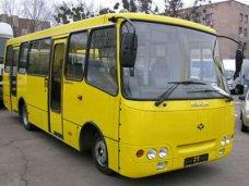общественный транспорт, Автобусные маршруты, Турмаршрут Via Ferrata, В Симферополе продолжат проверять автоперевозчиков