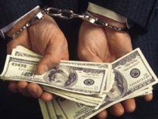 Мошенничество, За год в Крыму зафиксировано более 100 случаев отмывания доходов