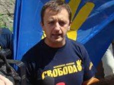 политическая ситуация в Украине, Нардепа от «Свободы» обвинили в пропаже 300 тыс. грн.