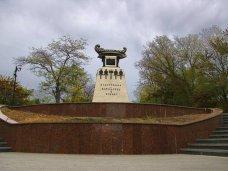 Памятник, В Севастополе на охрану памятников выделено 5,5 млн. грн.
