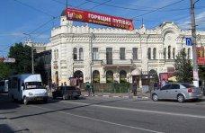 Переименование улиц, Переименование площади Джанкоя, Проспект в Симферополе предложили назвать именем Тараса Шевченко