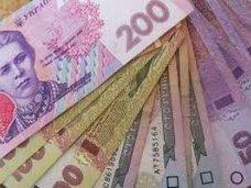 Бюджет, Крымским татарам выделили из госбюджета 5,8 млн. грн.