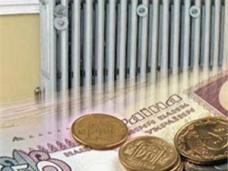 Коммунальные услуги ЖКХ, В Алуште утвердили новые тарифы на тепло