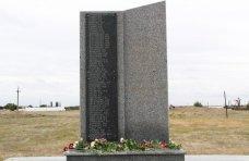 Вандализм, В Крыму вандалы повредили курган и разрушили памятник депортированным