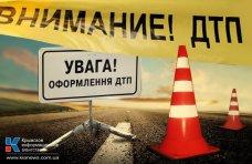 ДТП, За сутки на дорогах Крыма травмировалось два пешехода