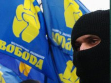 партия «Свобода», Крымский парламент потребовал запретить партию «Свобода»