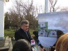 парк шевченко, Власти Симферополя пообещали разобраться с долгостроями в парке Шевченко