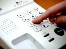 Горячая линия парламент, В парламенте Крыма возобновила работу горячая телефонная линия