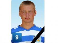 ФК Севастополь, Футболист молодежной команды Севастополя умер во время тренировки