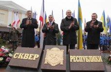 сквер Республики, В симферопольском сквере Республики открыли памятный знак