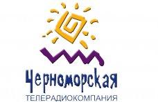 Черноморская ТРК, «Черноморка» начала погашать долги перед РТПЦ