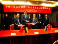Сотрудничество, Крым будет сотрудничать с Китаем в агропромышленном комплексе