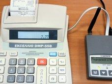торговля, В Крыму 96% кассовых аппаратов перешли на электронную отчетность
