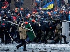 политическая ситуация в Украине, Беспорядки в Киеве