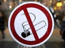 Курение, За год в Крыму провели 124 проверки по соблюдению антитабачного законодательства