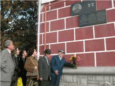 Памятник, К 230-летию Симферополя установят четыре новых памятника