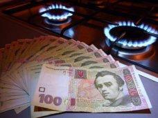 Бюджет, Снижение цены на российский газ сэкономило крымскому бюджету минимум 8,4 млн. грн.