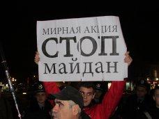 политическая ситуация в Украине, В Симферополе прошла мирная акция «Стоп майдан»