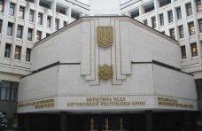 Бюджет, Бюджет Крыма на 2014 год принят