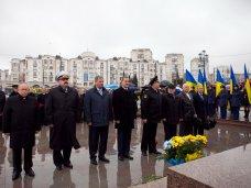 День Соборности, В Севастополе отмечают День Соборности Украины