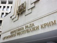 политическая ситуация в Украине, Крымский парламент осудил действия экстремистов в Киеве