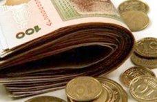 Бюджет, Крымские воины-интернационалисты получат по 500 грн. матпомощи
