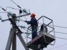 Электроснабжение, В Крыму восстановили электроснабжение в 54 населенных пунктах