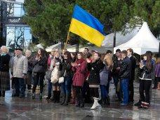 День Соборности, Ялтинцы объединились в живую цепь
