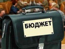 Бюджет, В Феодосии приняли городской бюджет