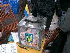 политическая ситуация в Украине, Крымчане перечислили более 100 тыс. грн в поддержку движения по стабилизации ситуации в стране