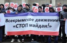Стоп-Майдан, В Крыму создали общественное движение «Стоп майдан»