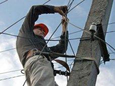 Электроснабжение, В населенных пунктах на севере Крыма возобновили электроснабжение