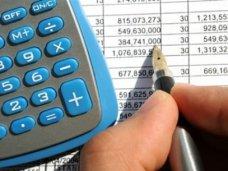 Бюджет, В городском бюджете Симферополя сокращен дефицит