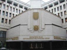 политическая ситуация в Украине, Парламент Крыма призвал ввести чрезвычайное положение в стране