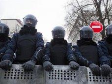 политическая ситуация в Украине, В Крыму открыли счет в поддержку крымских солдат и «Беркута»