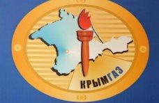 трудоустройство, В «Крымгазе» заключили коллективный договор