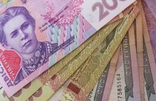 Бюджет, Евпатория приняла бюджет-2014